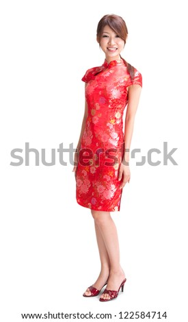 Full body abundance chinese girl in traditional Chinese cheongsam, isolated on white background - stock photo