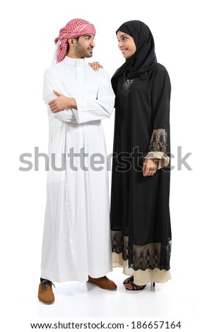 Full body of an arab saudi couple posing together isolated on a white background