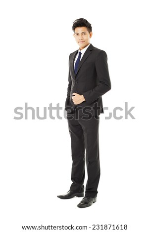 full length young asian  business man standing  - stock photo