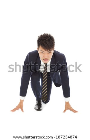 full of confidence businessman make a running pose - stock photo