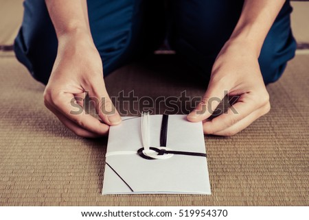 funeral gift stock photo royalty free 519954370 shutterstock