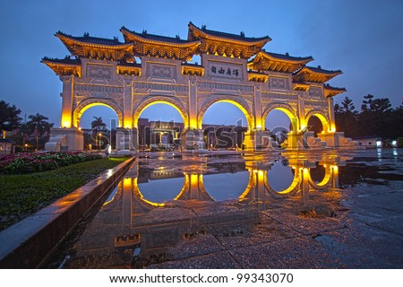funny view of chiang kai shek memorial hall with blue sky at night - stock photo
