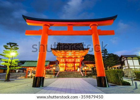 Fushimi Inari Grand Shrine in Kyoto, Japan. - stock photo