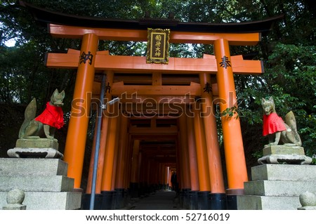 Fushimi Inari-taisha Shrine in Kyoto Japan This shrine, dedicated to the god of rice and sake - stock photo