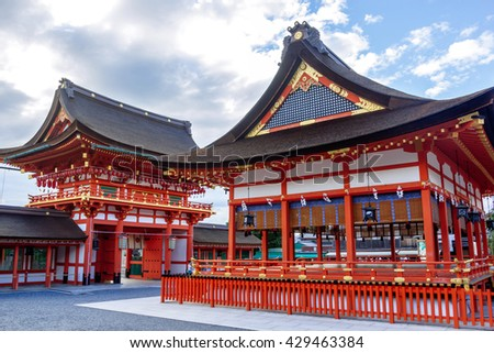 Fushimi Inari Taisha shrine in Kyoto prefecture of Japan. Famous shinto shrine.  - stock photo