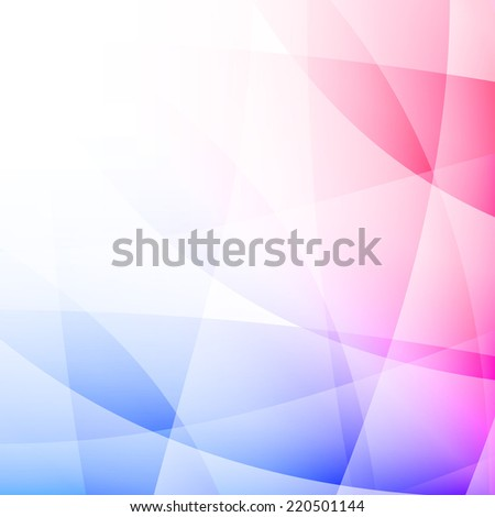 Futuristic Curved Abstract Background  - stock photo