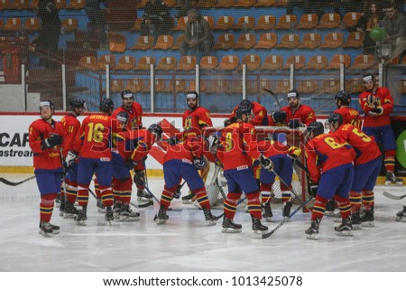 GALATI, ROMANIA, April 09, 2017: The ice hockey game between Romania and Spain in 2017 IIHF ICE HOCKEY WORLD CHAMPIONSHIP Div. II Group A.