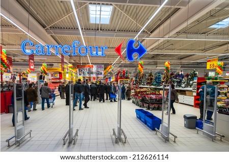 GALATI, ROMANIA - NOVEMBER 21: Photos at Hypermarket Carrefour grand opening in Galati, Romania on November 21, 2013 - stock photo