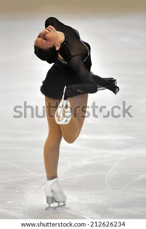 Galati, Romania - October 24: Unknown skater competing in the event ''Cristal skate'' of Romania, on 24 October, 2013, in Galati, Romania