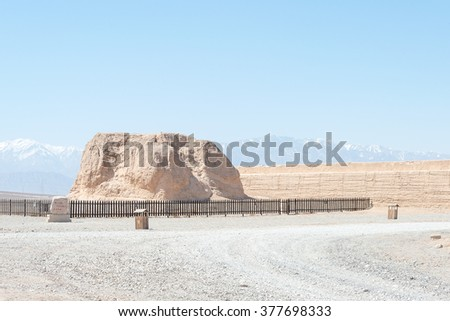 GANSU, CHINA - Apr 13 2015: The First Pier of the Great Wall Scenic Spot. a famous historic site in Gansu, China.