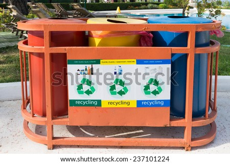 Garbage containers for a separate waste collection - stock photo