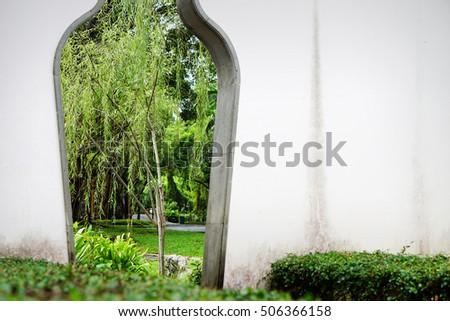 Garden Arc
