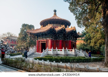 Garden pavilion in Imperial palace in Beijing. China. - stock photo
