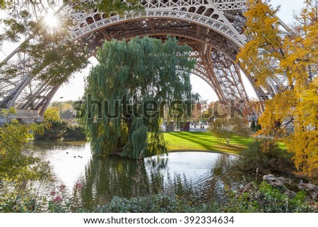 Garden under the Eiffel tower