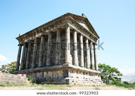 Garni temple in  Armenia. The architectural complex established in 3rd century BC. The structures of its combine elements of Hellenistic and national culture.