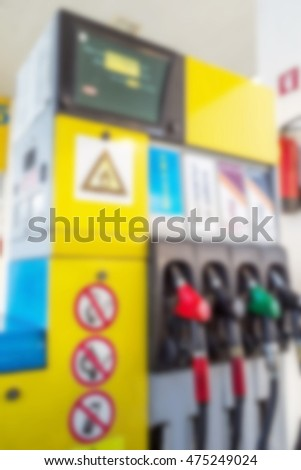 Gas station gas station with a strong blurring. No focus to transmit atmospheric and conceptual images. The main unsharp background illustration for filling stations