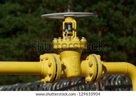 Gas valve - stock photo