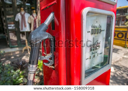 Gasoline pump. - stock photo