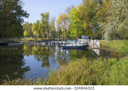 GATCHINA, RUSSIA - SEPTEMBER 24, 2015: Boat station Sunny September day. Gatchina Park