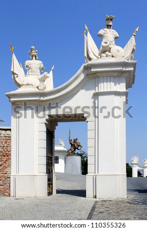 Gate detail of Bratislava castle. Situated on a plateau 85 meters (279 ft) above the Danube. First stone was settled in the 10th century. Slovakia