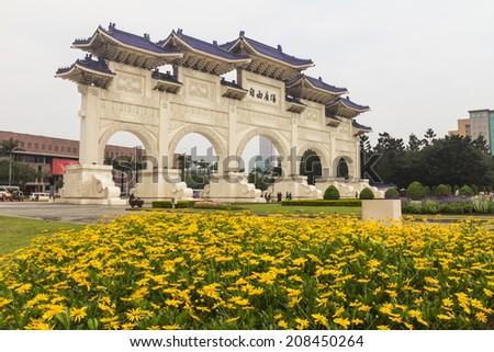 Gate Monument in Taipei Taiwan - stock photo