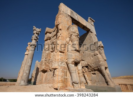 Gate of All Nations or Gate of Xerxes in the ruins of ancient Persepolis capital of Achaemenid Empire in Shiraz, Iran. - stock photo