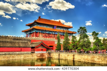 Gate of Divine Might, the northern gate of the Forbidden City in Beijing - China - stock photo