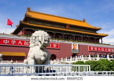 Gate of Heavenly Peace (Tiananmen or Tian'anmen) is a famous monument in Beijing,China.It's widely used as a national symbol.Tiananmen is often referred to as the front entrance to the Forbidden City.