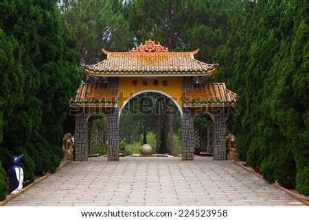 Gate Pagoda in Thien Vien Truc Lam Monastery. Dalat. Vietnam. - stock photo