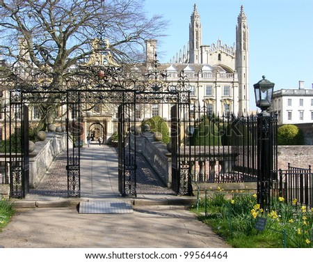 Gate to Clare College, University of Cambridge - stock photo