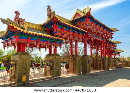 "Gate to the Buddhist temple. Om mani padme hum (""O, the jewel in the lotus"", the mystic formula of the Tibetans and nothern Buddhists used as a charm)"