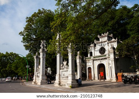 Gate to the Temple of Literature in Hanoi, Vietnam. - stock photo