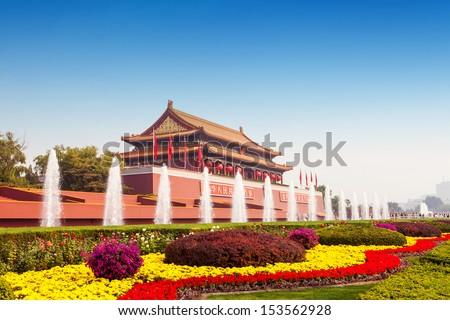 gate tower of Tiananmen  in Beijing - stock photo