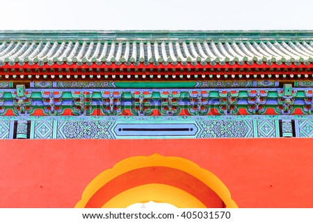 Gate way to the Temple of Heaven complex, an Imperial Sacrificial Altar in Beijing. UNESCO World Heritage - stock photo