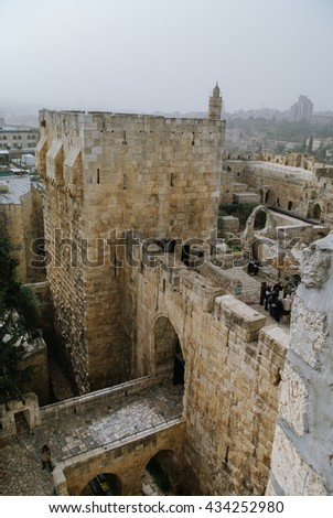 Gates in Jerusalem citadel and Tower of David  in sandstorm. Israel - stock photo