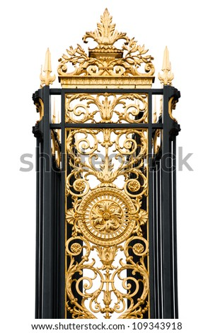 Gates of Jardin des Tuileries Gardens, Paris, France. Isolated on a white background - stock photo