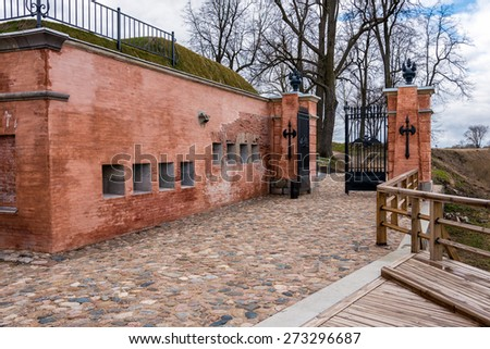 Gates to Daugavpils fortress in Latvia
