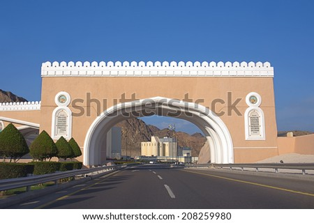 Gates to Muttrah at the sunny day, Muscat, Sultanate of Oman - stock photo