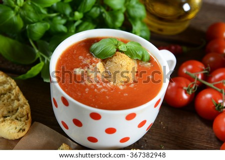 Gazpacho soup - traditional spain soup from andalusia - stock photo
