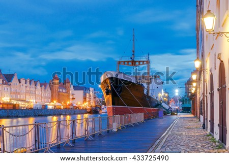 Gdansk. Central embankment at night.