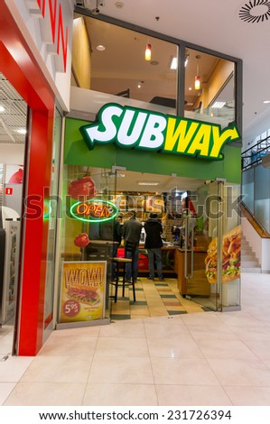GDYNIA, POLAND - JUNE 14, 2014: Entrance of an Subway restaurant in a shopping mall - stock photo