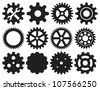 gear collection machine gear (wheel cogwheel, set of gear wheels, collection of gear) - stock vector
