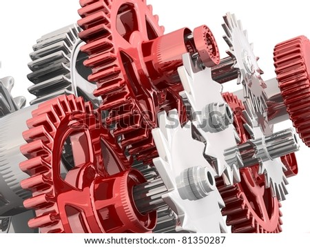 Gears isolated on white. Work concept.