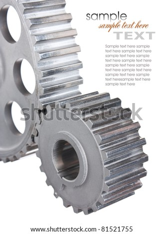 gears of mechanisms isolated on a white background - stock photo