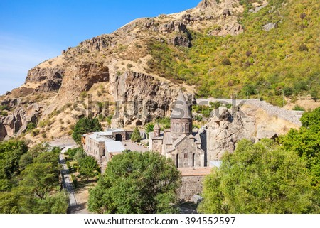 Geghard is a medieval monastery in the Kotayk province of Armenia, carved out of the adjacent mountain. It is listed as a UNESCO World Heritage Site.