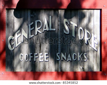General Store sign - stock photo