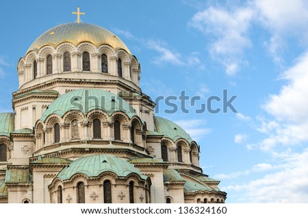 General view of the Alexander Nevsky Cathedral in Sofia, Bulgaria - stock photo