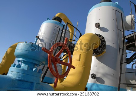 General view of the gas station equipment. - stock photo