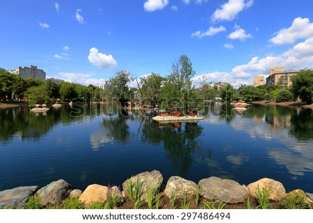 General view of the Moscow zoo in the summer, Russia - stock photo