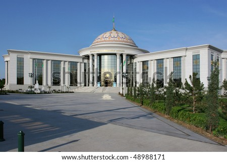 General Views to the university. Ashkhabad. Turkmenistan.